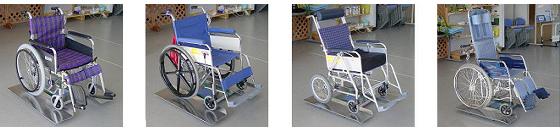 ヘルスアシストHA-4Jの対応車椅子