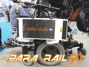 パラレール50